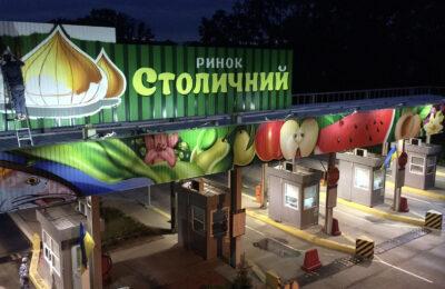MuralMarket Роспись фасада Столичный рынок 24