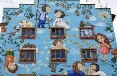 Muralmarket Мурал «Тут живе Любов»7