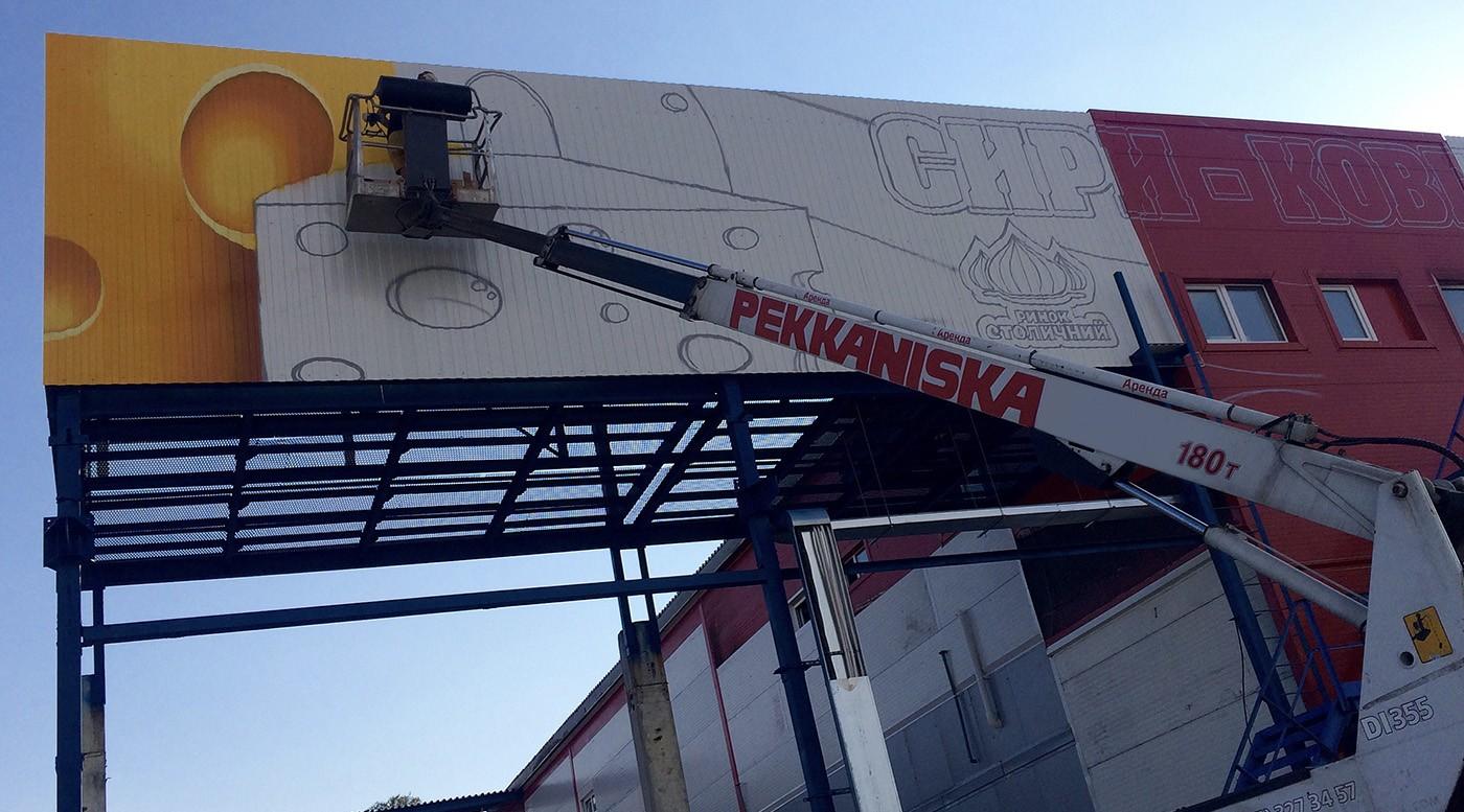 Muralmarket Роспись фасадов Столичного рынка 5