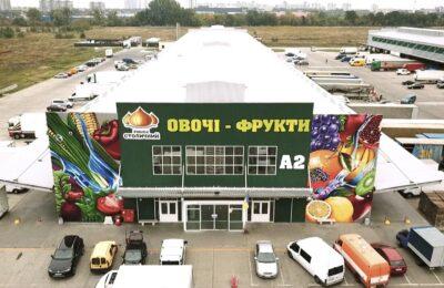 Muralmarket Столичный рынок 7