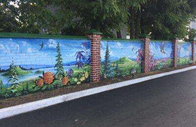 Muralmarket Художественная роспись забора в парке с.Ковалека 1