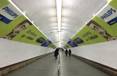 Muralmarket Креативная роспись в Киевском метро для Philips 6