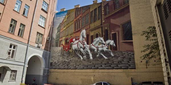 Muralmarket Мурал на фасад для ресторана Каретный Двор г.Киев ул. Прорезная 15 2