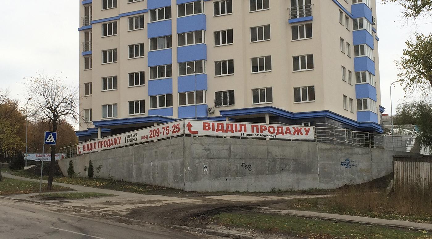 Muralmarket Роспись опорной стены ЖК Демеевка 4