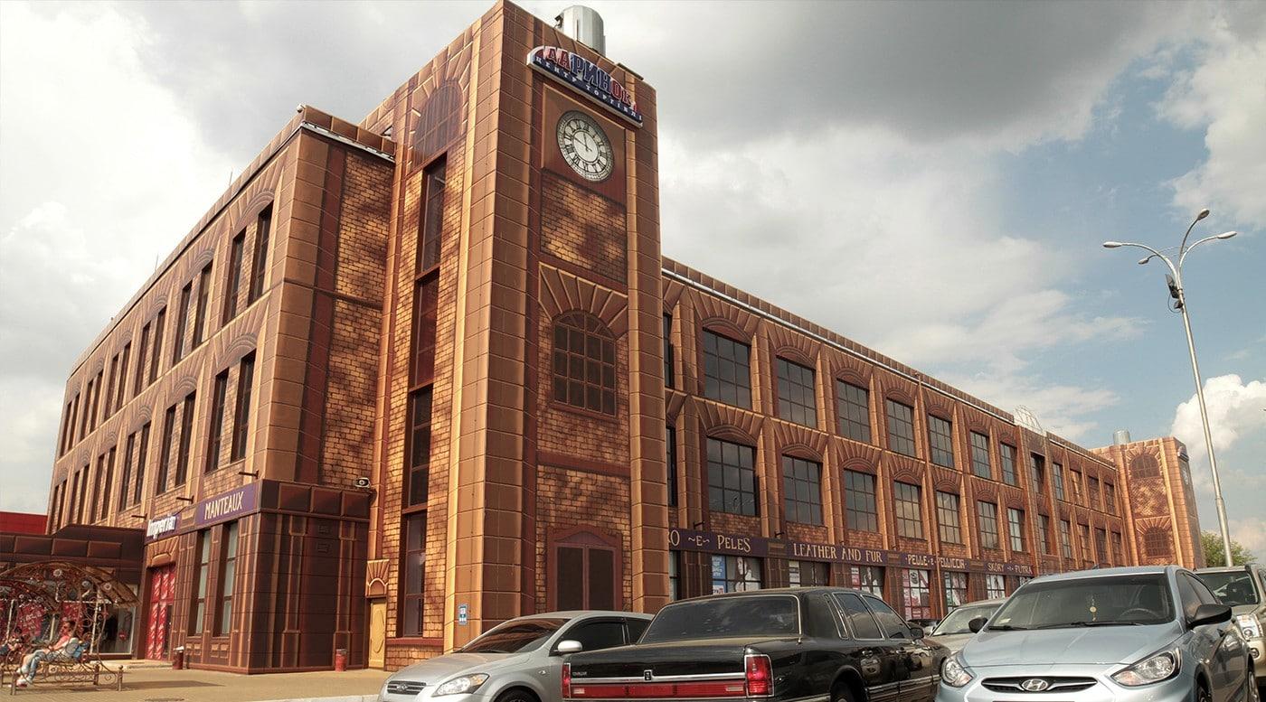 Muralmarket Роспись фасадов ЦТ Дарынок, Арт завод Платформа 4