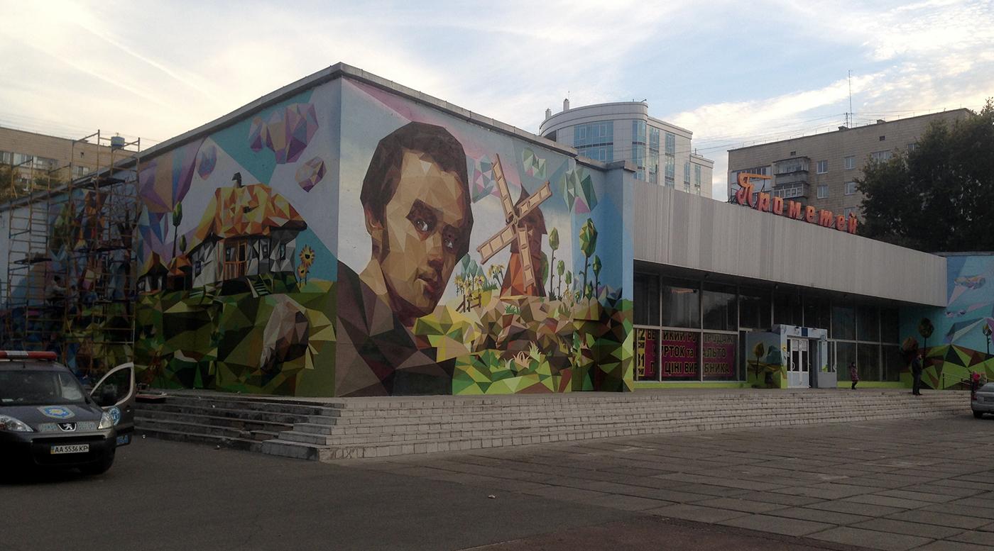 Muralmarket Роспись фасад кинотеатра Прометей г.Бровары
