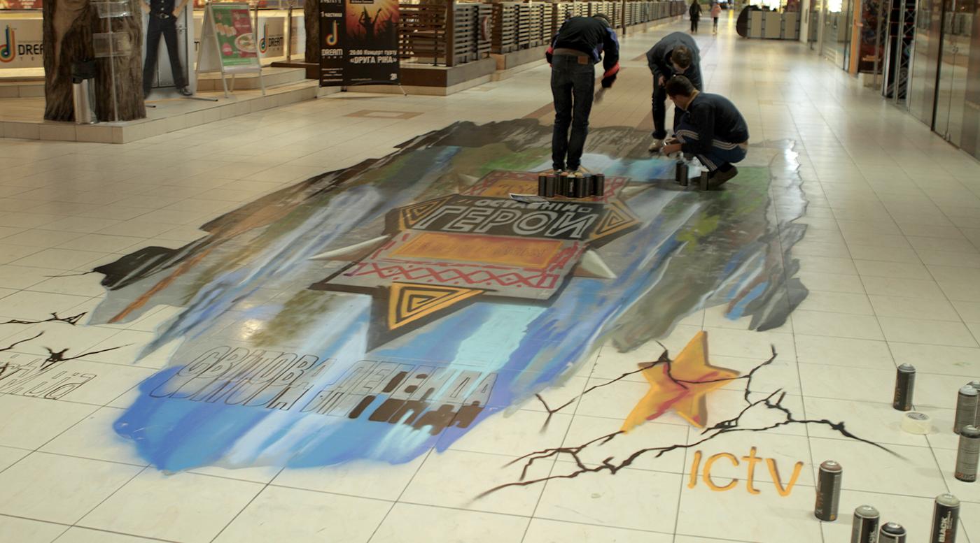 Muralmarket Создание 3D рисунка для телеканала ICTV 2