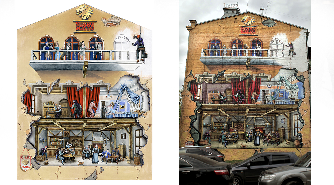 Muralmarket Создание 3D рисунка на фасаде для бренда Stare Misto 1