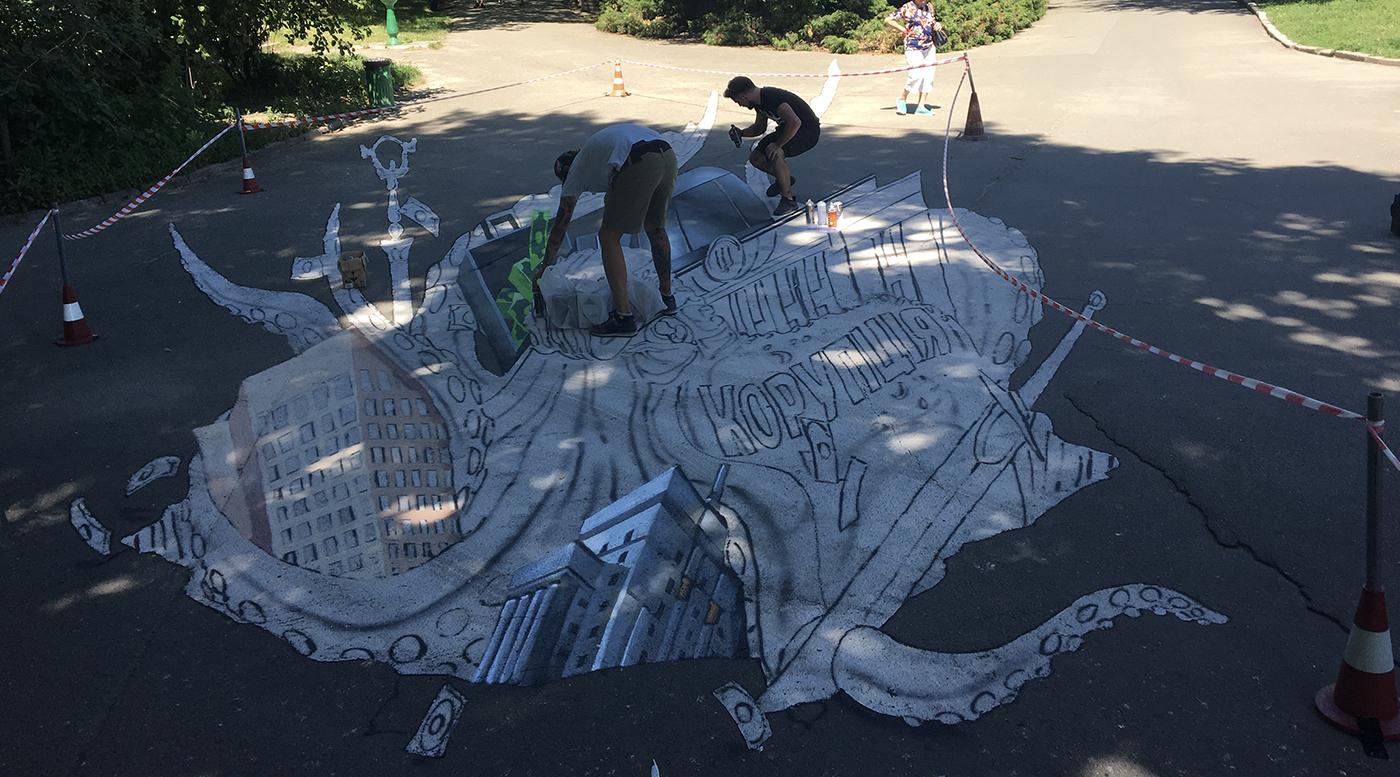 Muralmarket cоздание 3Д рисунка а Национальном ботаническом саду имени М. М. Гришка 4