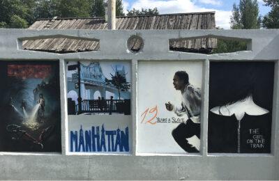 Muralmarket Роспись забора для киностудии Film ua 1