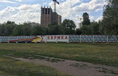 Muralmarket Роспись забора строительной площадки ЖК Эврика