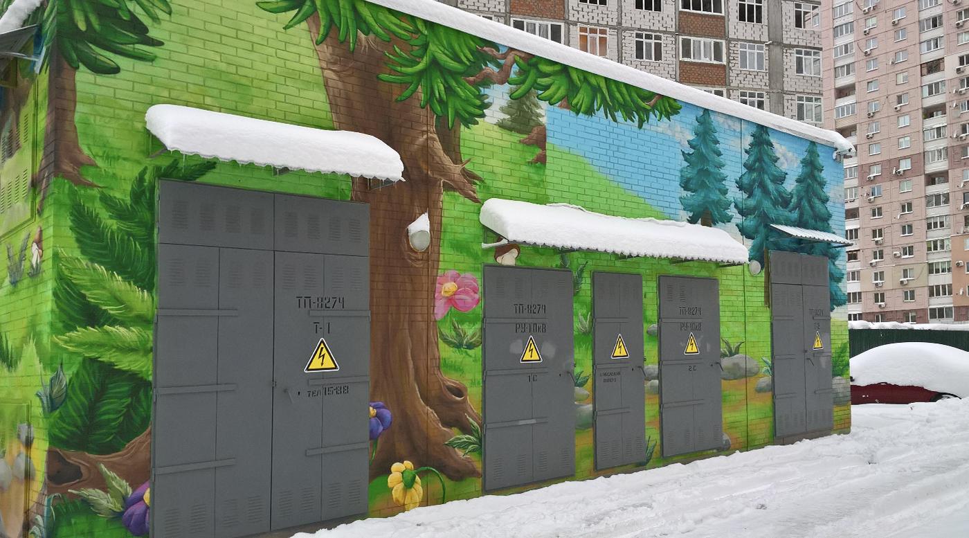 Muralmarket Роспись трансформаторной станции в ЖК Традиции 2