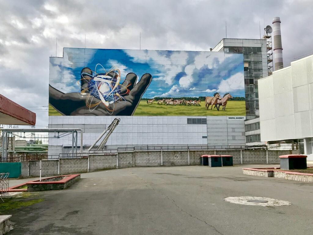 Мурал на Чернобыльской АЭС, MuralMarket