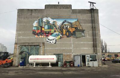 Muralmarket   Мурал на фасаде предприятия Экспресс - Т