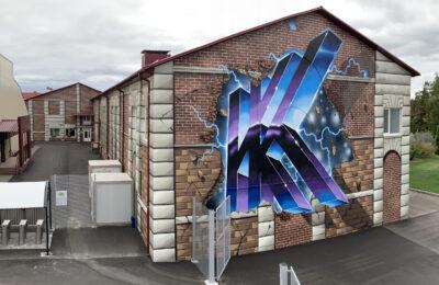 Muralmarket | Декоративная роспись фасадов школы