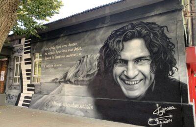 Muralmarket   Мурал посвященный Кузьме Скрябину в Херсоне