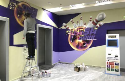 Muralmarket |Роспись стен, аэрография в боулинг клубе Flash Bowl 3