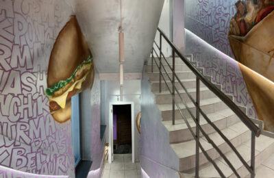 Muralmarket | Роспись стен в ресторане БПШ 2